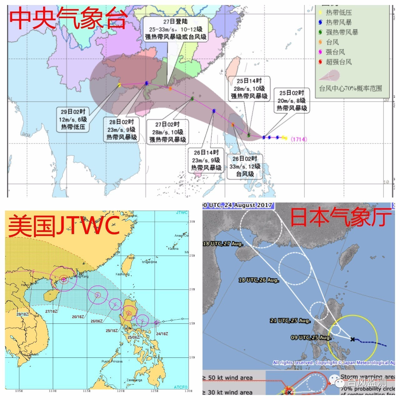 14号台风 帕卡 已生成,27日前后登陆广东 未来顺德天气让人崩溃