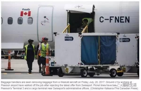 谈判失败皮尔逊机场行李处罢工继续!