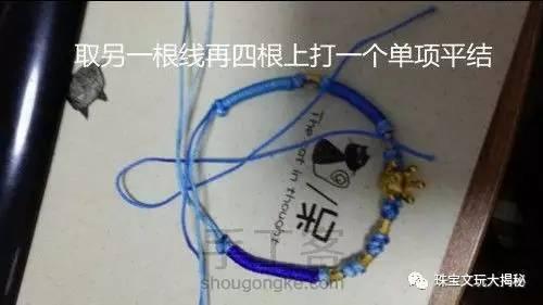 【编织】清风手链编制过程