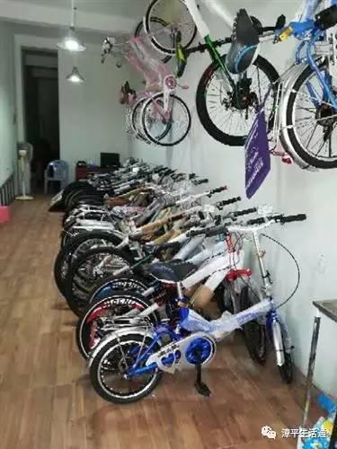 自行车diy手工制作大全