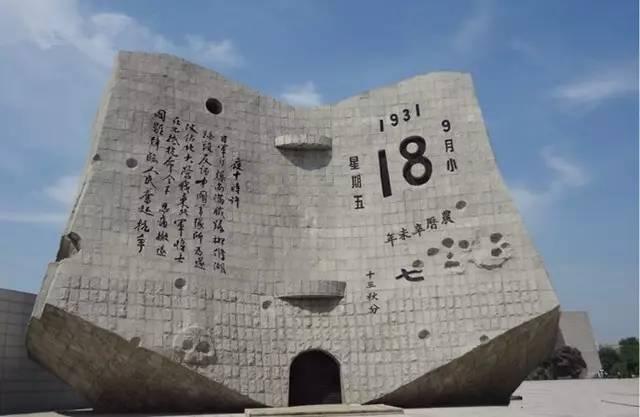 旅游 正文  景点 门票(元) 沈阳森林动物园 80 沈阳方特欢乐世界 240