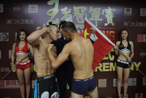 MMA赛事《王者冠军赛》走进深圳_赛称重仪式火爆现场