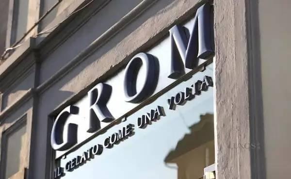 GROM:据说是全世界最好吃的冰淇淋……之一