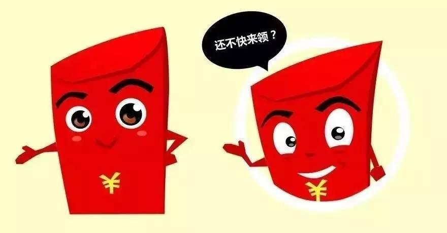 活动投稿邮箱 邮箱: yuhan@etongdai.com 注: 投稿格式为:图片以附件形式发送至指定邮箱,邮件内容为说明文字+易通贷账户+绑定手机号+邮寄地址+对图片的修改要求。 活动声明 1、本次活动同时在易通贷官方微信订阅号:易通贷资讯、易通贷官方微信服务号:易通贷观察、易通贷微社区(入口在易通贷服务号-福利活动-易通贷社区)推送相关信息,敬请留意; 2、开启投票活动后,用户可通过三端同时参与投票; 3、每个账号用户的参与奖励仅可获得一次; 4、参与活动的用户应保证自己对所投稿照片拥有所有权及合