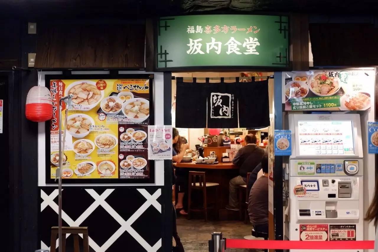 日本地�_在京都拉面小路吃遍日本从南到北的拉面