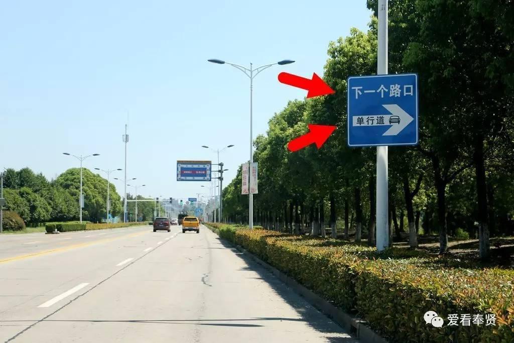 """上午10点多,小编来到金齐路,在由西向东经过望园路后,看到了一块指示牌,上面写着""""下一个路口单行道"""".图片"""