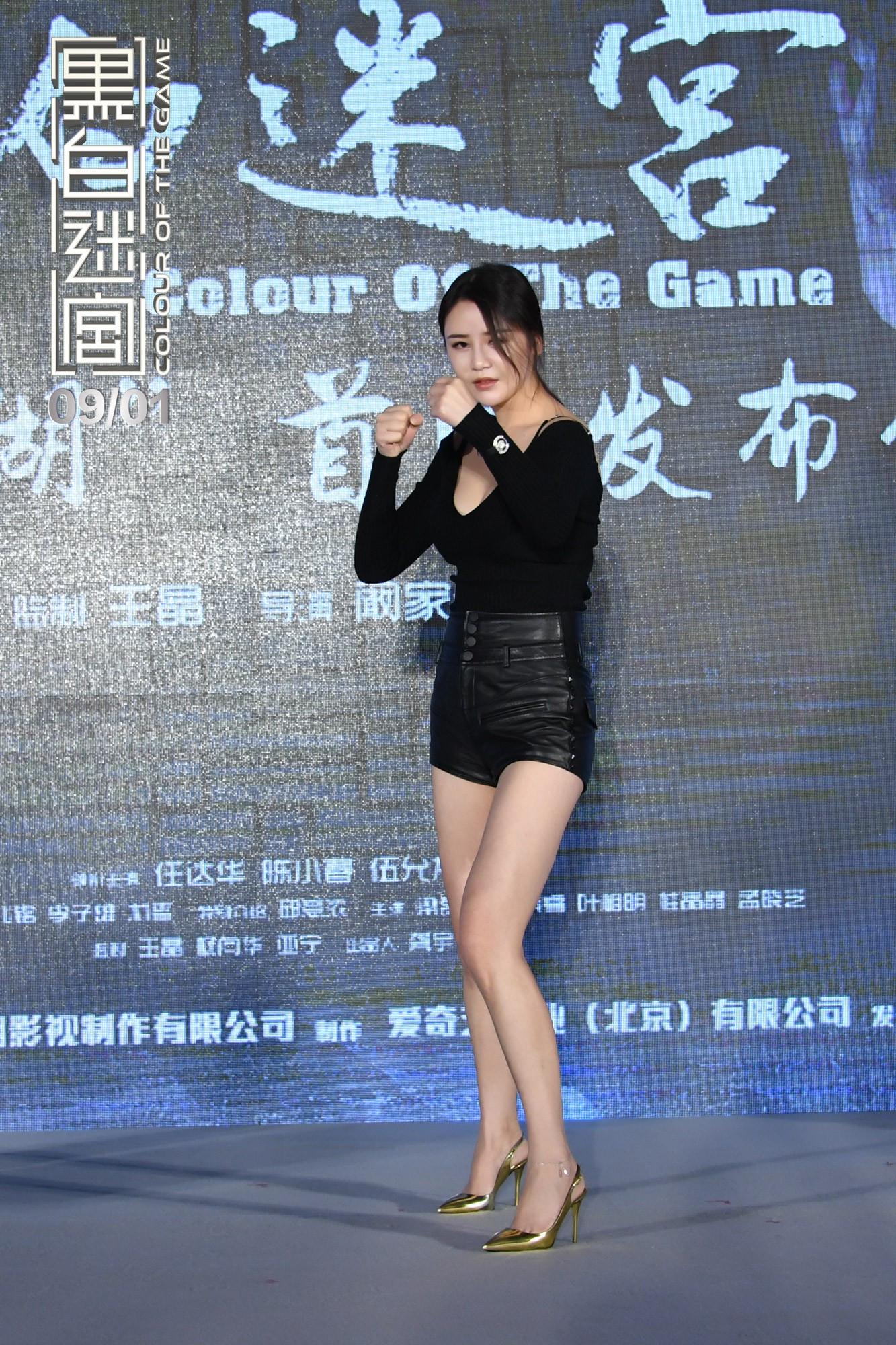 黑白迷宫 首映发布会 山鸡 陈小春霸气亮相打造2017最正宗香港江湖片