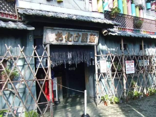 够胆你就点进来东京近郊的今夏鬼屋推荐