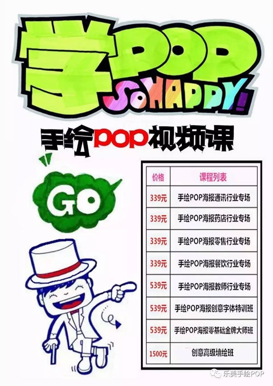 【药店】灵芝手绘pop海报