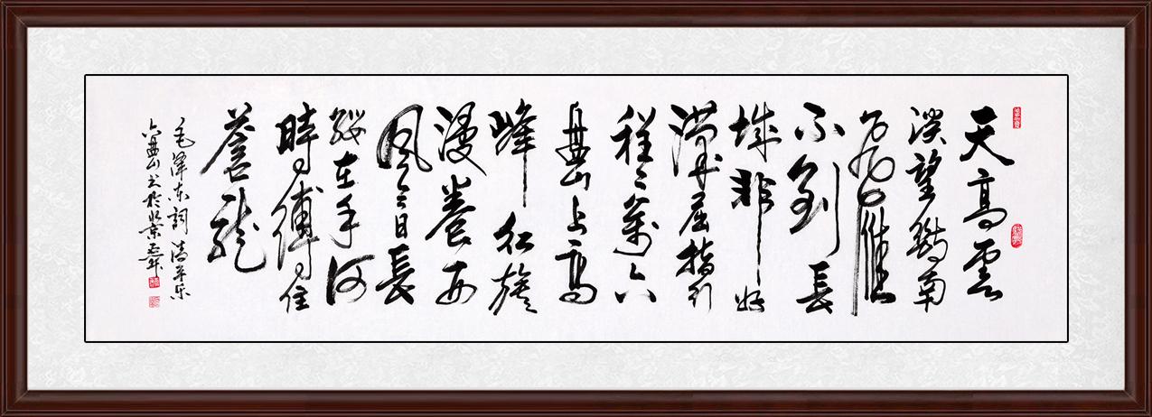 毛泽东诗词咏梅_壮丽国度的壮丽诗篇--毛泽东诗词书法欣赏