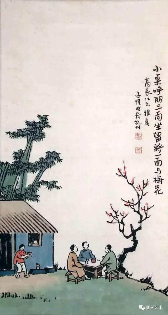 丰子恺漫画欣赏_【欣赏】丰子恺经典漫画