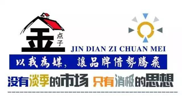 春雨陶瓷城中国陶瓷十大品牌。金点子传媒527期