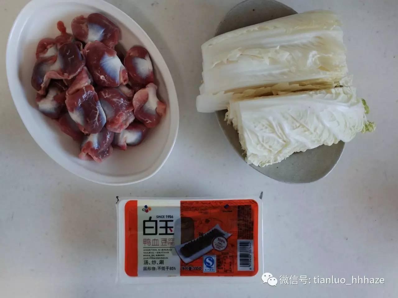 鸡胗脆,鸭血嫩,白菜帮子有一股劲道的酸辣香