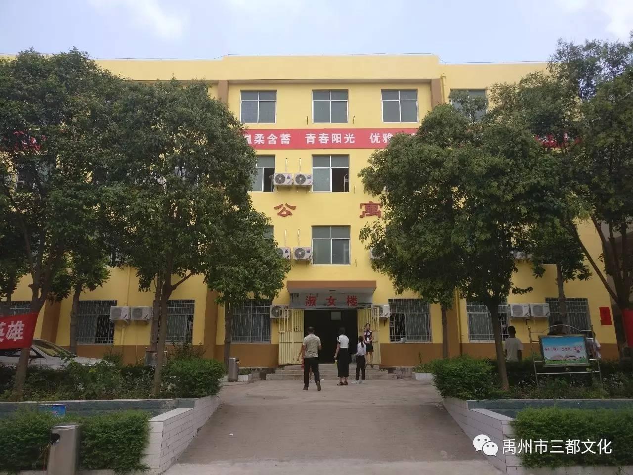 赵全海诉光山县文殊高中生命权、健康权、身体权纠纷... - 110网