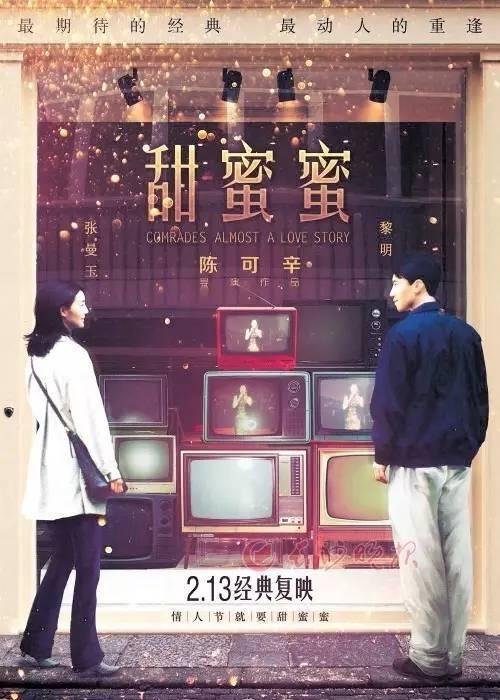 七夕将至,这些香港爱情教程经典你都看过?联想a765e电影刷机图片