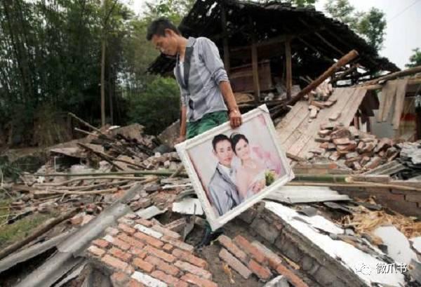 四川雅安地震是哪一年_地震,为什么老在四川震?