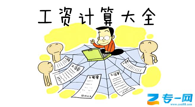 上海婚假包含周末吗_婚假和丧假包括周末和节假日吗-
