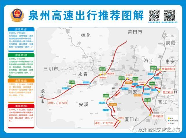 福建省石狮市地图_泉州惠安县行政地图图展示_地图分享