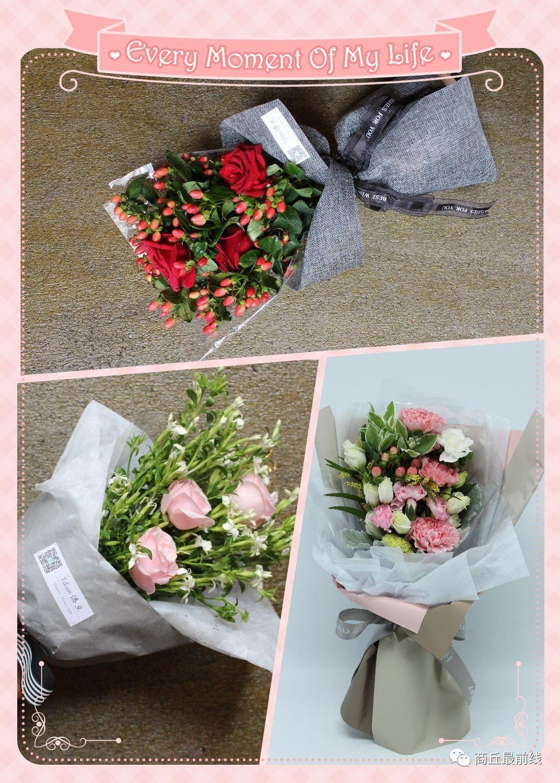 七夕送的花