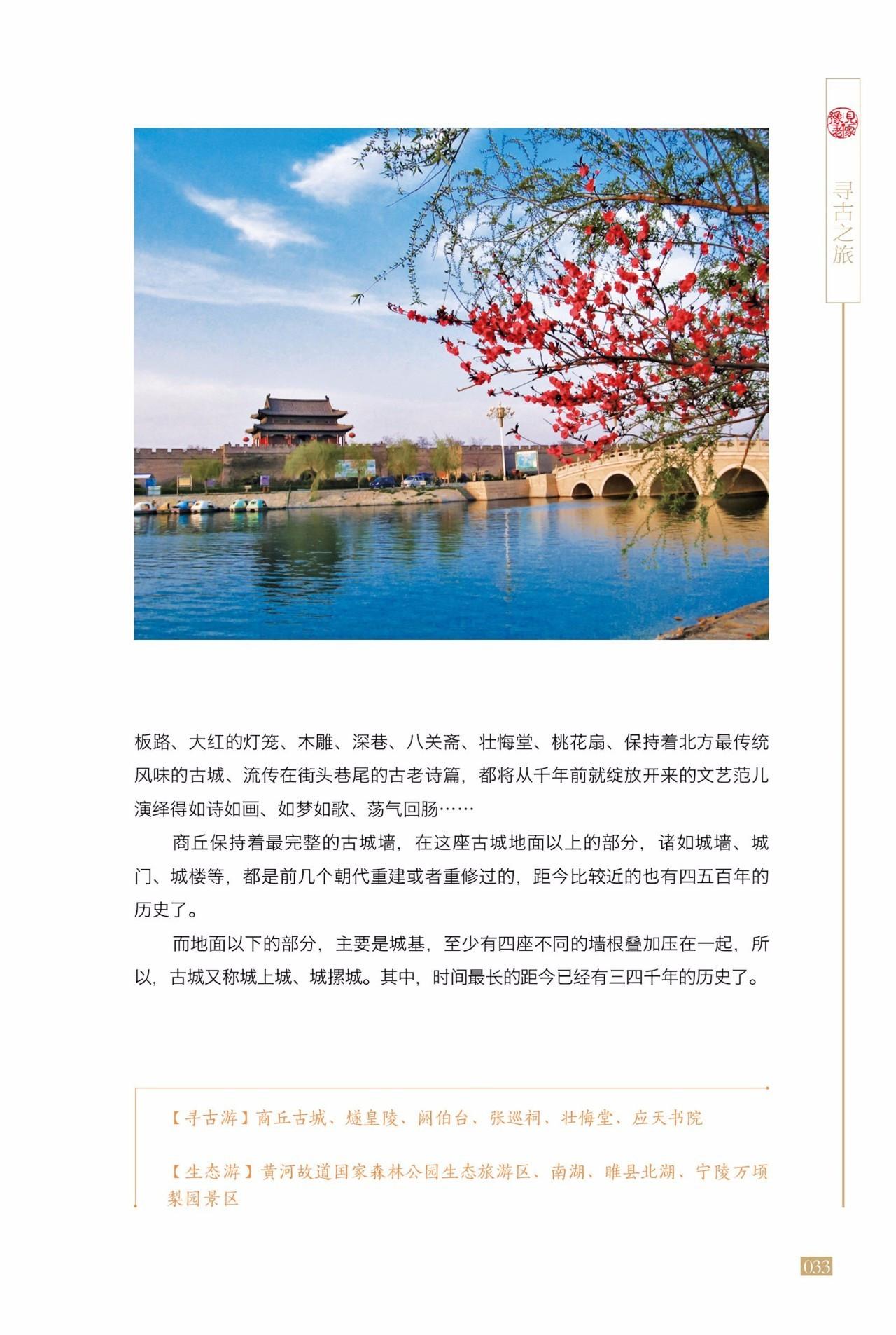 中国历史朝代来历
