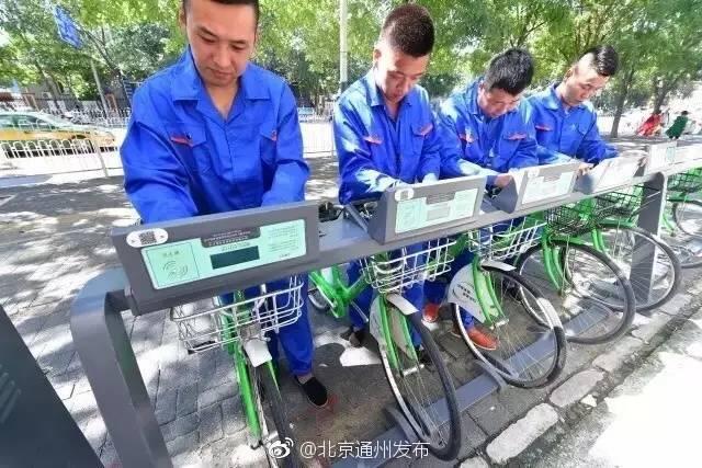 厉害了!我大通州能通租通还公租自行车啦!