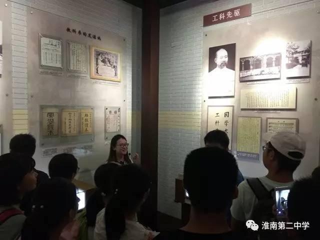 淮南二中钱学森班暑期研学学生纪实(day 2)图片
