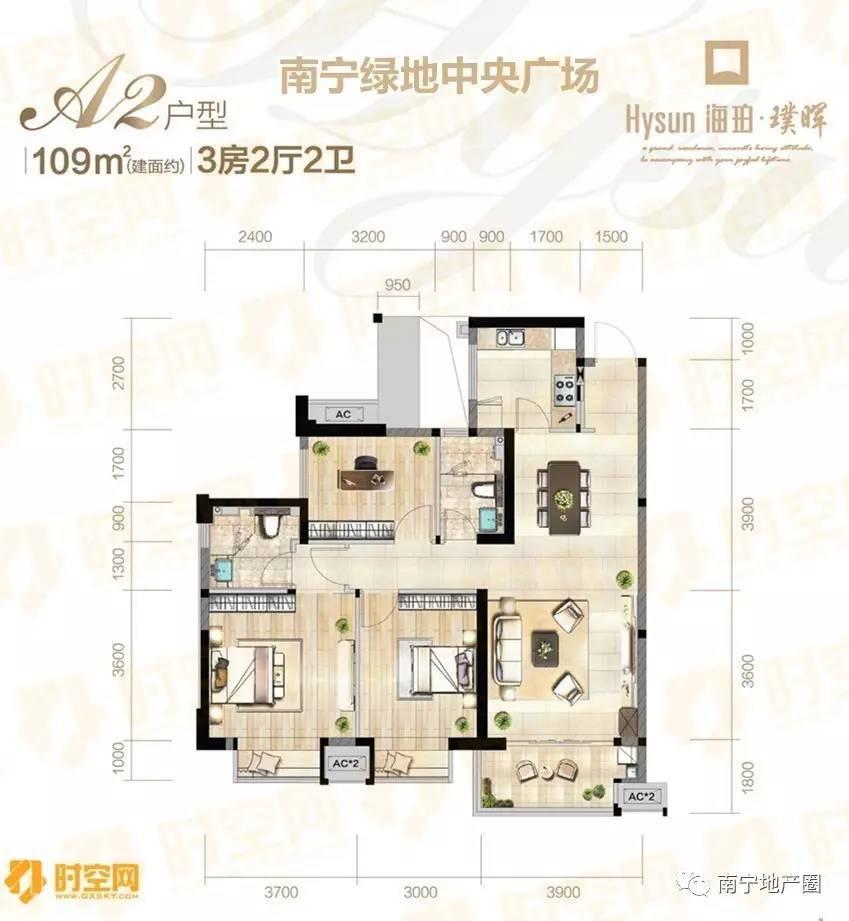 11x7米房子设计图