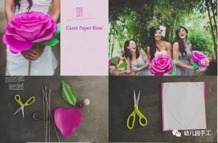 八,折纸玫瑰花