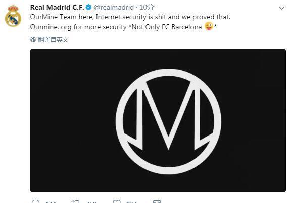 黑客组织OurMine发布了一条2016-2017赛季西甲第33轮西班牙国家德比