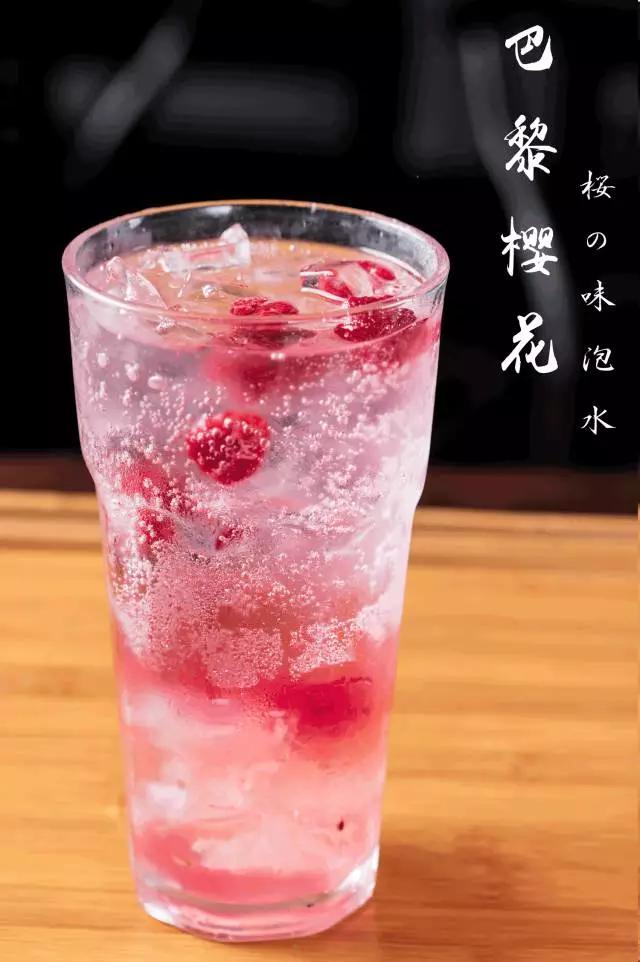 骚穴好多水水_樱花与气泡水的完美结合