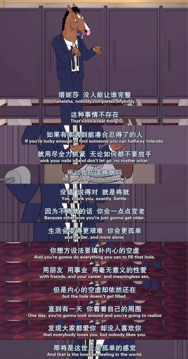 外国少女裸体囹�a_豆瓣评分9.5的高分剧,竟然是一部动画片?_突袭娱乐_突袭网