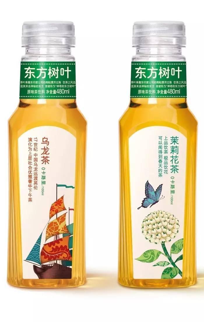 《中国有嘻哈》赞助商农夫山泉卡通化产品包装设计,单图片