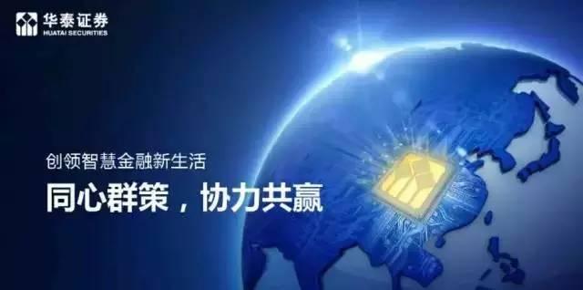 """第十一期汽车谢志才:传统汽车与""""新""""汽车"""