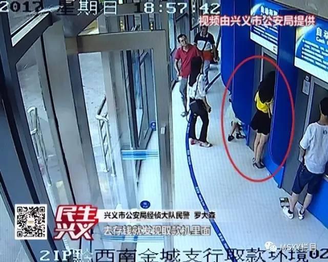 飞速飞艇兴仁一女子偷取别人5100元!监控视频曝光!
