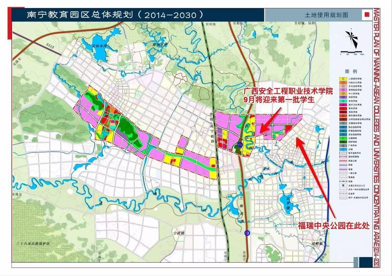 武鸣区 大学城 总体规划丨南宁到武鸣规划建设轻轨,武鸣区还将设置