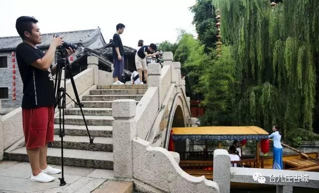"""""""好客之道""""创意沙龙&拍摄计划首站走进台儿庄古城"""