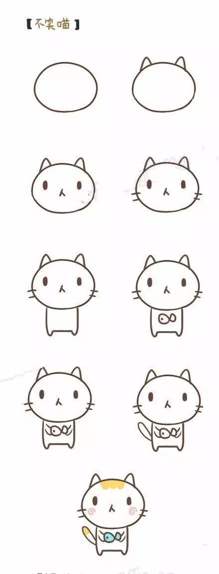 用圆圈画出小动物