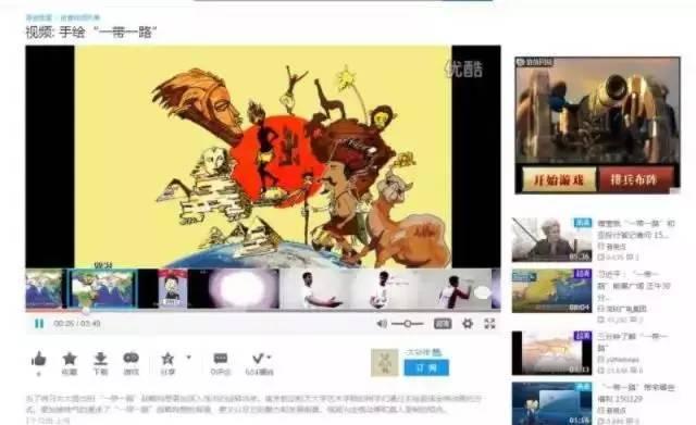 一带一路,,习大大说,航空主题视频,子罕拒玉,中国梦等一系列作品
