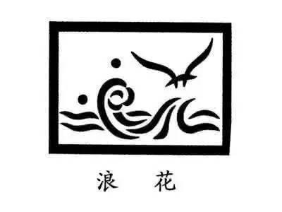 不但突出了中国文字博物馆的独有特色,而且可以把历史悠久的汉字文化图片