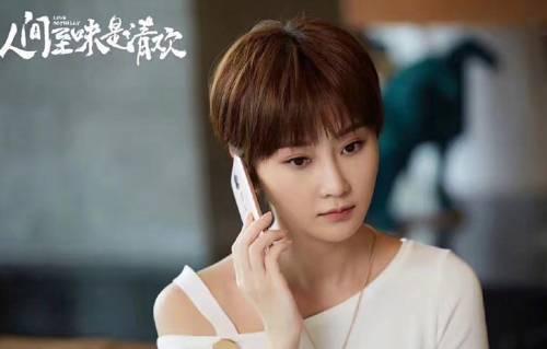 娱乐 正文  《人间至味是清欢》是林鹏和佟大为首度合作的电视剧作品图片
