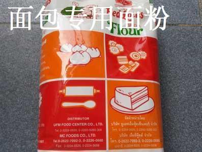 7.包子专用的面粉一袋(500克)图片