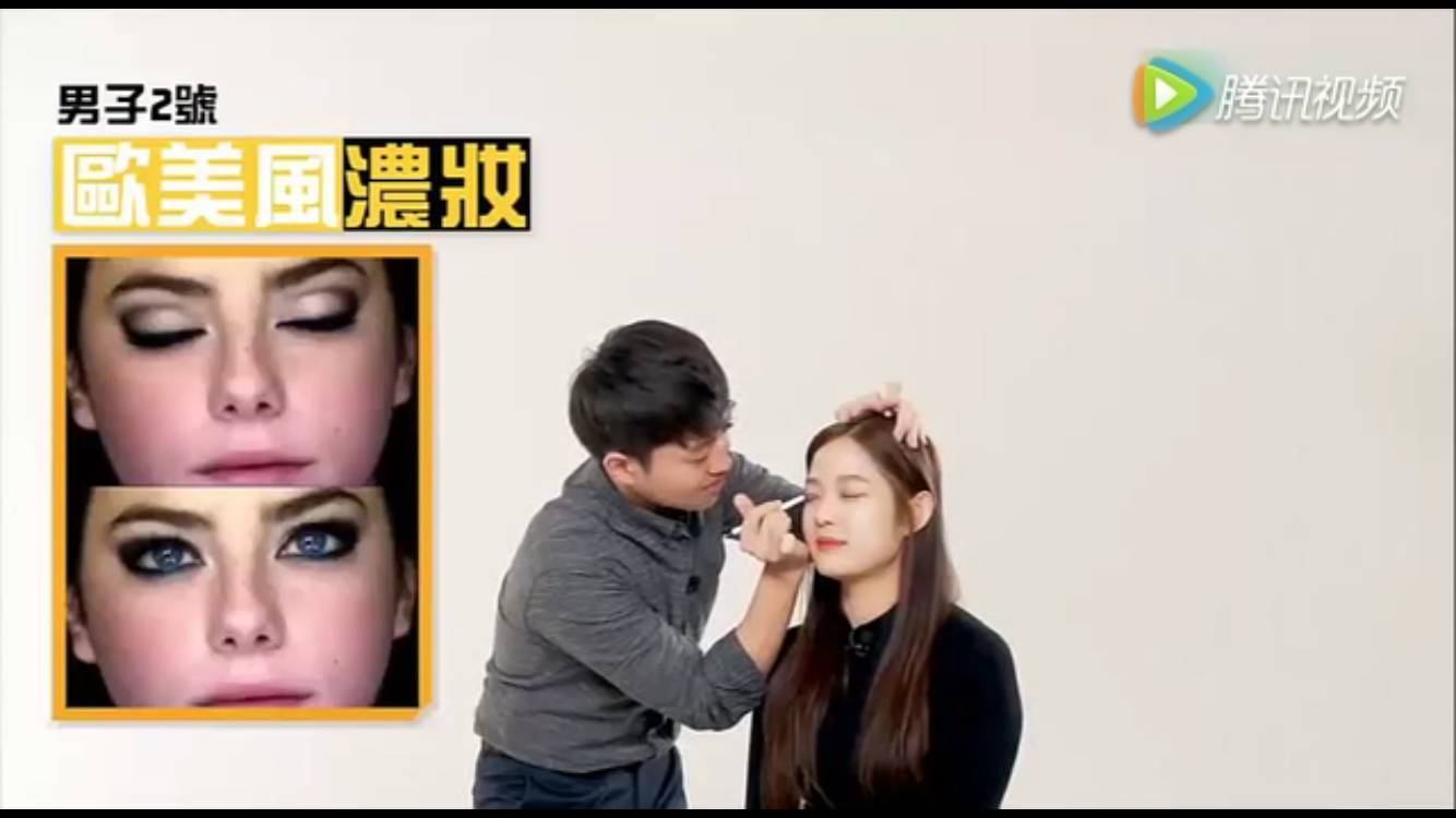 一欧美视频_之前区花看过一个男生给女生画仿妆的视频,分别有欧美,日系,韩系三种