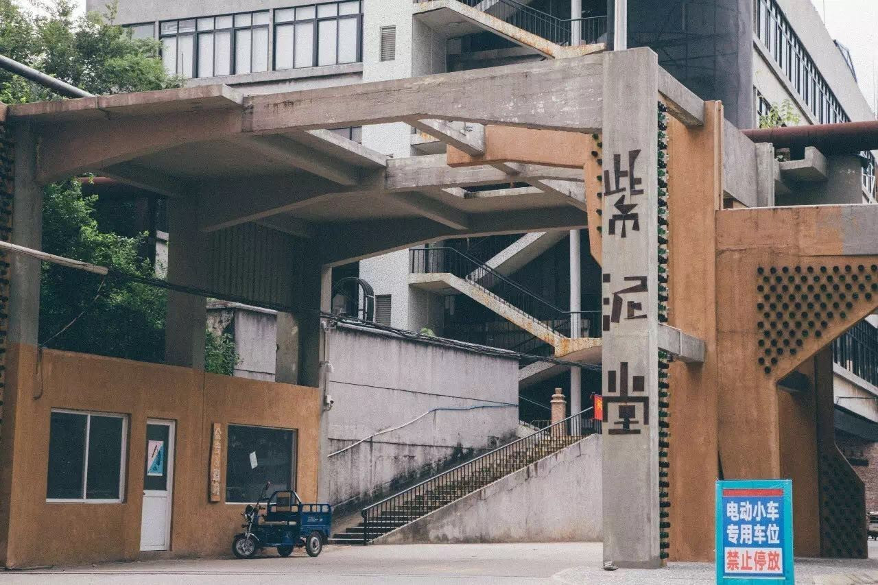 还去红砖厂?广州藏了些文艺到爆的创意园,逼格老高了!图片