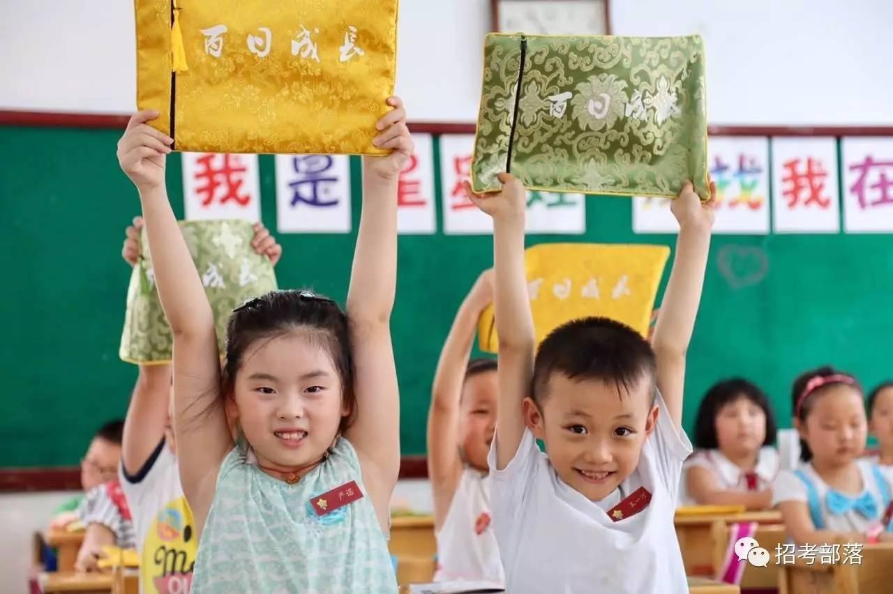 南京小学一年级新生科学课上什么?怎样评价?