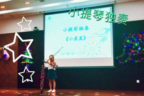 节目五:小提琴独奏《小星星》