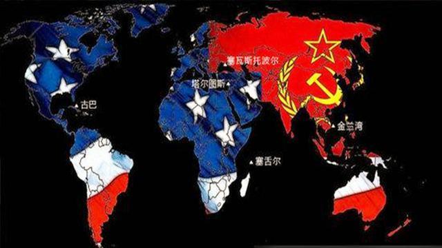 冷战期间,铁幕拉下,苏联的实力进一步扩大,