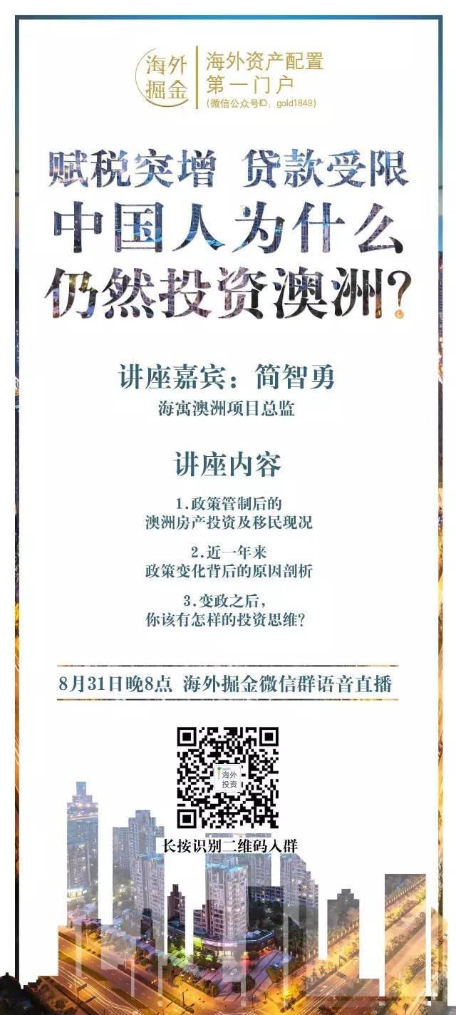 2亿小镇青年惹不起,中国最牛的人都在给他们打工