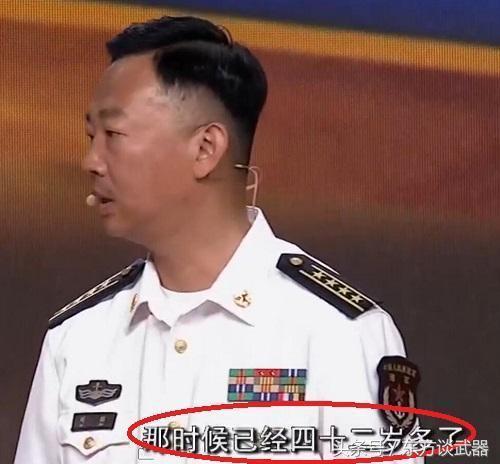 航母舰长_美国航母舰长必须是飞行员出身,那中国的航母舰长会开飞机吗?
