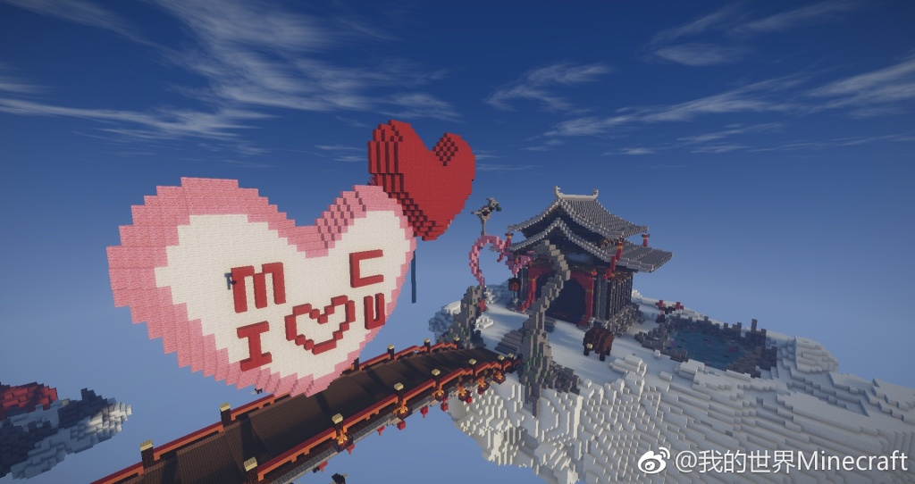 我在天宫为所欲为的日子_《我的世界》中国版精心制作了七夕专属地图——七夕天宫