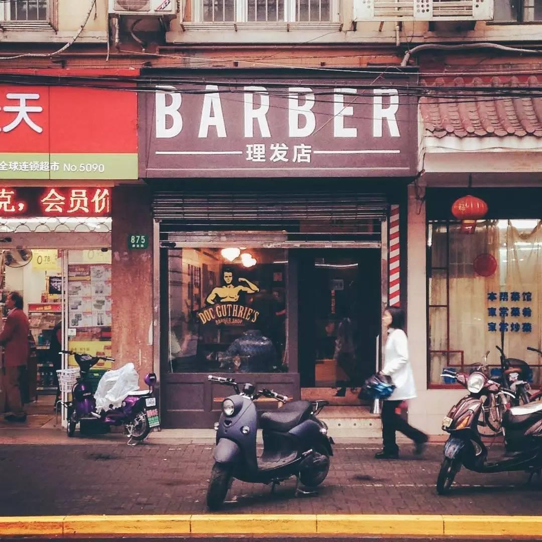 理发店洗头椅_上海这家最酷的理发店从不推销,骑车、开保时捷的都爱去